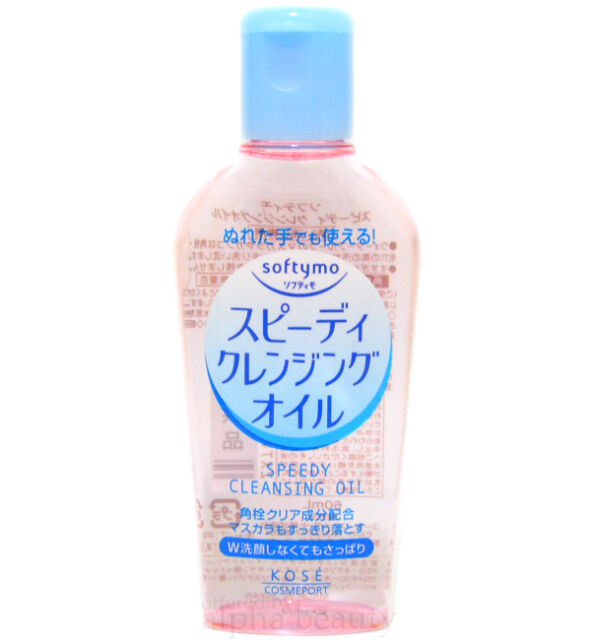 Kose Japan softymo Speedy Cleansing Oil (60ml / 2 fl.oz.) SP for Makeup Removal