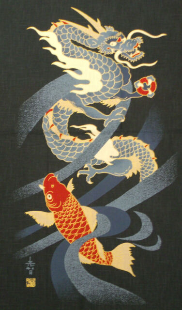 Noren Japanese Dragon And Koy Carp Fish Cotton Quilting Panel - 50cm x 114cm