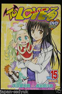 JAPAN-To-Love-Ru-manga-15-Limited-Edition-w-DVD-2009-OOP-book