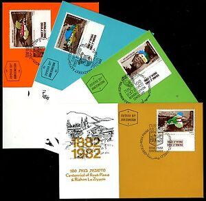 Israel 825-828, Early Jewish Colonies, Phila Maxi Maximum Card