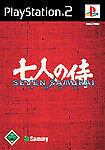 Seven Samurai 20XX (Sony PlayStation 2, 2004, DVD-Box)
