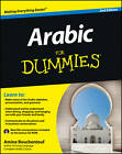 Arabic For Dummies by Amine Bouchentouf (Paperback, 2013)