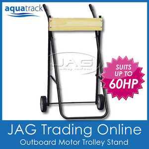 X-LARGE-OUTBOARD-BOAT-MOTOR-TROLLEY-BRACKET-STAND-SUITS-TO-60HP-100KG-RATING