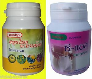 7in1-SET-Slimming-Weight-Loss-Diet-FAT-CARB-BLOCKER-CLA