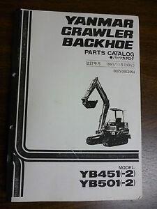 311407146733 likewise 252028115277 besides 4520 likewise Caterpillar Excavator Hydraulic Pump also 380638266704. on hitachi excavator models