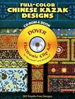 Full-Color Chinese Kazak Designs by Dover (Mixed media product, 2007)