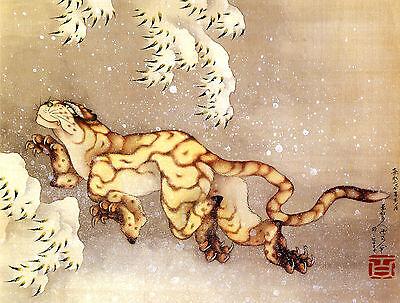 KATSUSHIKA HOKUSAI :: OLD TIGER IN THE SNOW :: special size