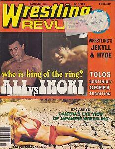 AUG-1976-WRESTLING-REVUE-wrestling-magazine-MUHAMMED-ALI-vs-INOKI