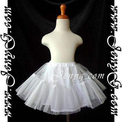 #U51 Petticoats Underskirts for Flower Girls/Formal/Pageant, White 0-16 Years