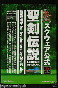 JAPAN-Legend-of-Mana-Official-Fastest-Strategy-OOP