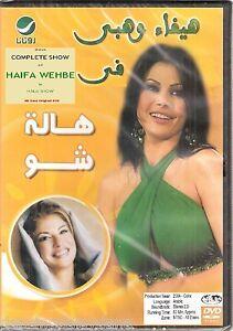 HAIFA-WEHBE-HALA-SHOW-Sexy-Arabic-Songs-Wahbi-Interview-NTSC-Video-Movie-DVD