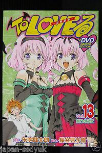 JAPAN-To-Love-Ru-manga-13-Limited-Edition-w-DVD-2009-OOP-book