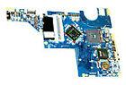 HP 623909-001, Socket 478, Intel Motherboard