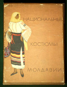 BOOK-Moldavian-Folk-Costume-ethnic-embroidery-Moldova-Ukrainian-Romanian-blouse