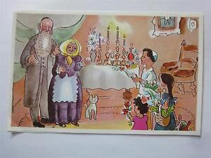 israel-vintage-shana-tova-judaica-a-new-year-greeting-painting-by-nahum-gutman