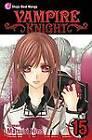 Vampire Knight by Matsuri Hino (Paperback, 2012)