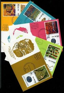 Israel 611-615, Archaelogy in Jerusalem, Phila Maxi Maximum Card