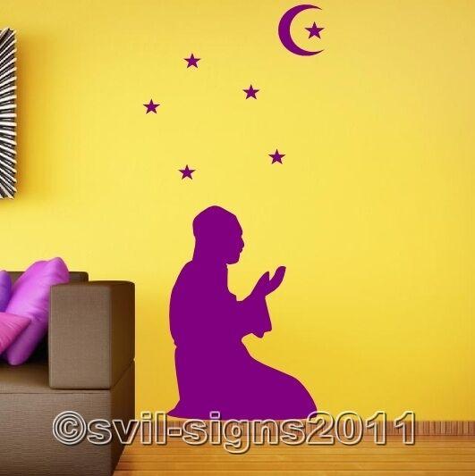 Islamic Wall sticker Muslim art , Make Dua (Prayer) Silhouette