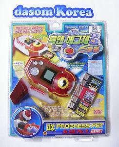 NEW-TAKARA-Rockman-EXE-Mega-Man-DX-PROGRESS-PET-SET-RED-Korean-Ver