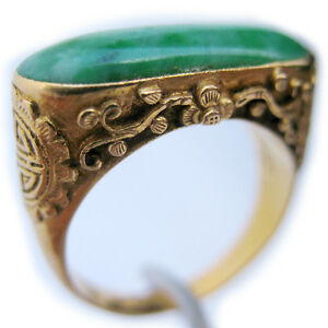 K Jade Gold Ring