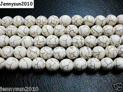 White Howlite Turquoise Gemstone Round Beads 16'' 3mm 4mm 6mm 8mm 10mm 12mm 14mm