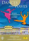 Summer Night Concert: Schoenbrunn 2012 - Dances and Waves (DVD, 2012)