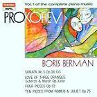 Sergey Prokofiev - Prokofiev: Complete Piano Music, Vol. 1 (1990)