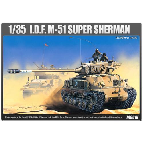 [Academy] Plastic Model Kit 1/35 I.D.F M-51 SUPER SHERMAN (#13254)
