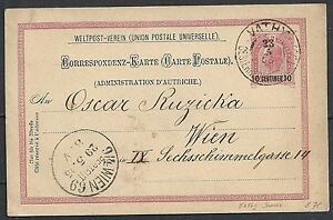 Crete 1915 PC from VATHY to Vienna