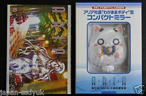 Aria-manga-Limited-edition-10-Compact-mirror-OOP-RARE