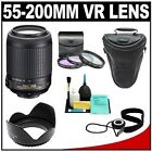 Nikon 55-200mm f/4-5.6G ED IF AF-S DX VR [Vibration Reduction] Telephoto Zoom Lens with Rokinon H600 Holster Case + 3 UV/FLD/CPL Filters + Lens Hood + Cleaning Kit for D40, D60, D90, D300, D300s, D3000, D3100, D5000 & D7000 Digital SLR Camera