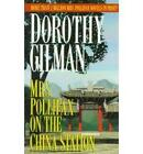 Mrs Pollifax on the China Station by D. Gilman (Paperback, 1996)