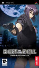Ghost In The Shell - Stand Alone Complex (Sony PSP, 2005)