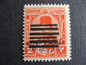 EGYPT 360B double overprint error MNH! PLZ read description