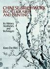 Chinese Brushwork in Calligraphy and Painting: Its History, Aesthetics, and Techniques by Kwo Da-Wei (Paperback, 1990)