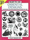Ready-to-Use Oriental Designs by Maggie Kate (Paperback, 1999)