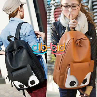Lovely Naughty Little Fox Bag PU Leather Travel Backpack Bag Schoolbag DBUS
