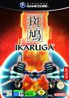 Ikaruga (Nintendo GameCube, 2003, DVD-Box)