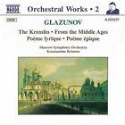 Alexander Glazunov - Glazunov: Orchestral Works, Vol. 2 (1996)