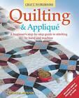 Quilting & Applique by Martha Preston (Paperback, 2012)