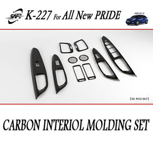 Carbon Interior Kit Trim 10pcs For 12 13 Kia Rio : All New Pride & Rio 5door