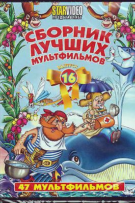 DVD russisch СБОРНИК ЛУЧШИХ МУЛЬТФИЛЬМОВ 16 Doktor Ajbolit