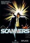 Scanners 2 (2007)
