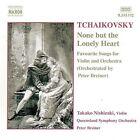 Pyotr Il'yich Tchaikovsky - Tchaikovsky: None but the Lonely Heart (2001)