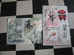 Vintage-Asian-Likely-Japanese-Pair-of-Fabric-Paintings-w-Calligraphy