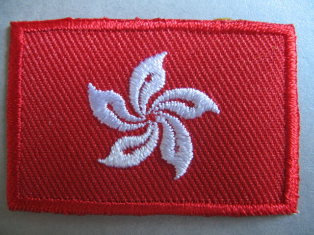 Hong Kong Flag Small Iron On/ Sew Embroidered Cloth Patch Badge Appliqué 香港 HK