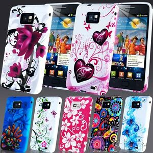 NEW-STYLISH-GRIP-SERIES-CASE-FITS-SAMSUNG-GALAXY-S2-I9100-FREE-SCREEN-PROTECTOR