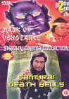 Mask Of Vengeance/Samurai Death Bells (DVD, 2008)