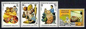 IRAQ 1981 Iraqi Traditional Popular Industries Set Scott No. 1019 - 1022 MNH