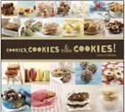 Cookies, Cookies and More Cookies by Lilach German (Paperback, 2012)